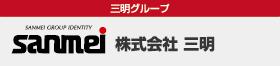 Sanmei Corporation