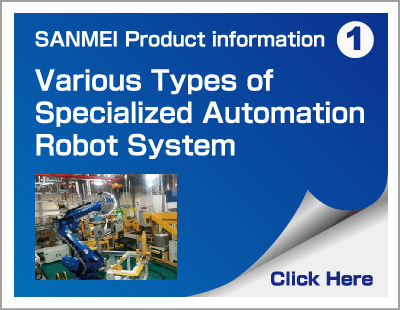 Various Types of Specialized Automation Robot System
