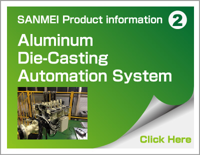 Aluminum Die-Casting Automation System