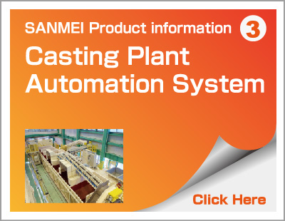 Casting Plant Automation System