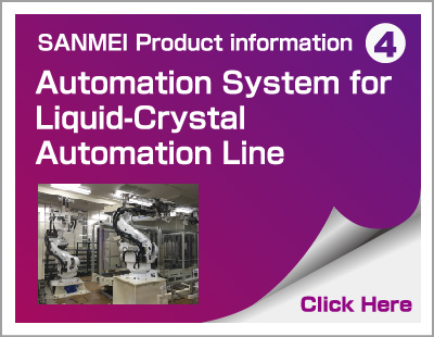 Automation System for Liquid-Crystal Automation Line